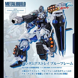 BANDAI Metal Build 1/100 MBF-P03 Gundam Astray Blue Frame (Full-Weapons) Figure (Limited)