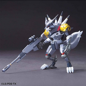 Bandai Gundam LBX Hunter (Plastic Model)
