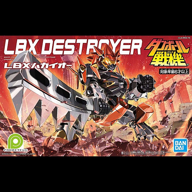 Bandai Gundam LBX Destroyer (Plastic Model)