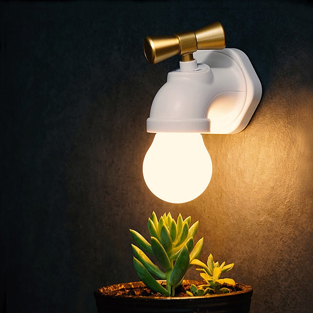 Faucet Shape Voice Control LED Lamp