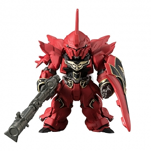 Bandai FW Gundam Converge EX23 Sinanju Full Weapon Set