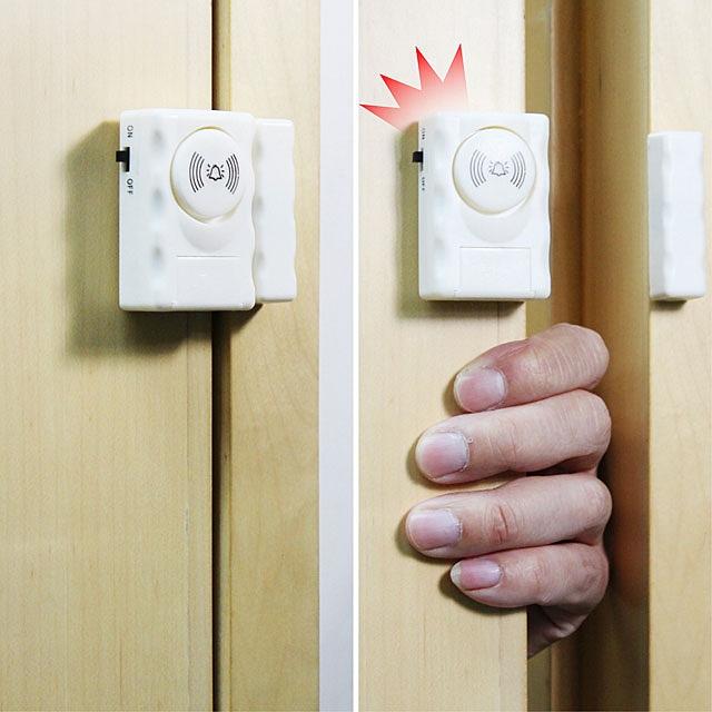 Window/Door Entry Alarm & Door Entry Alarm