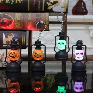 Halloween Mini Lantern Lamp Keychain