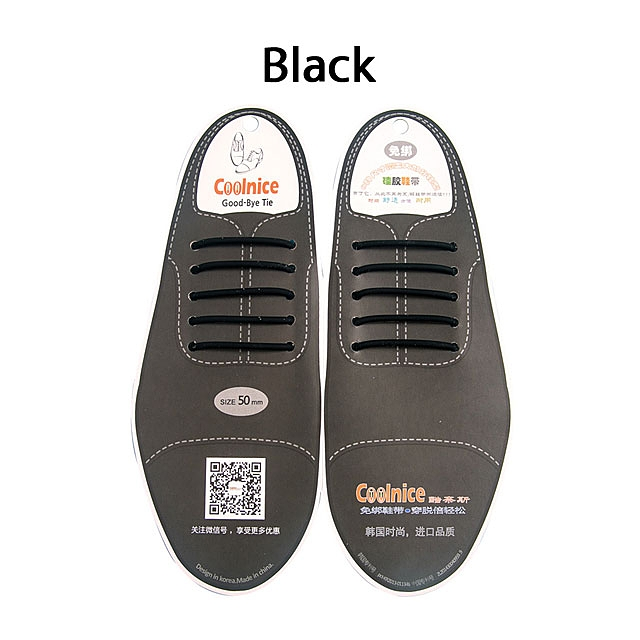 Silicone Shoelace for Leather Shoes (Fixed Size)