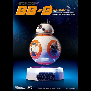 Beast Kingdom Star Wars EP VII BB-8 Floating (EA-030)