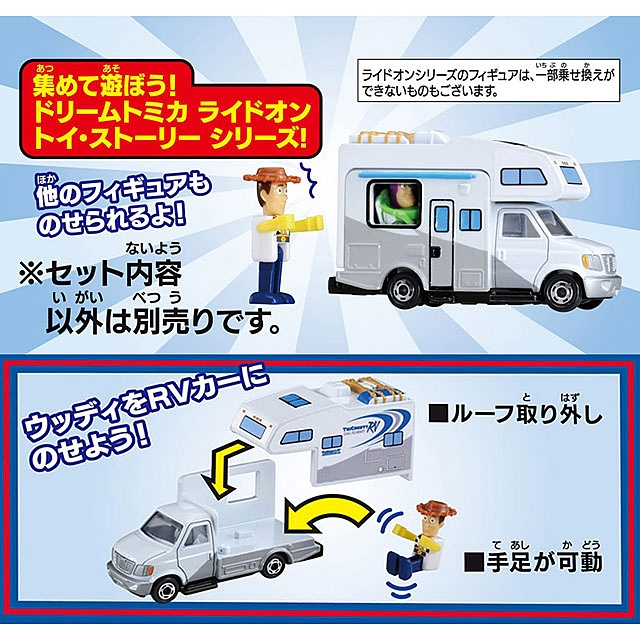 Takara Tomy Dream Tomica Ride on Toy Story TS-01 Woody & RV Car (Tomica)