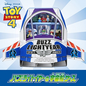 Takara Tomy Dream Tomica Ride on Toy Story Buzz Lightyear Spaceship Case