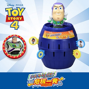 Takara Tomy Buzz Lightyear One Crisis (Board Game)