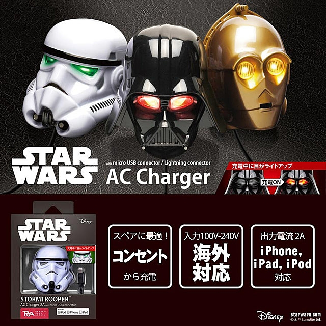 Star Wars AC Charger