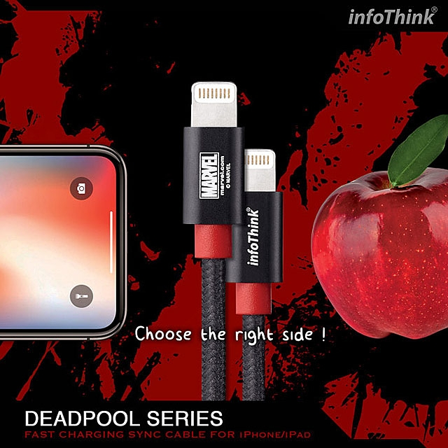 infoThink Deadpool 2 Lightning USB Cable