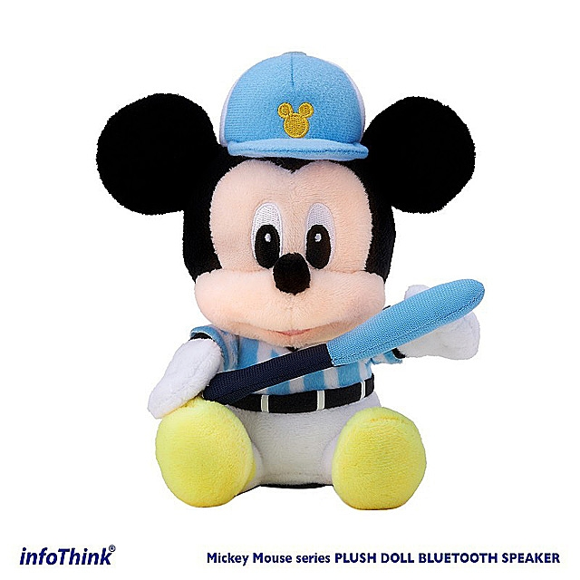 infoThink Mickey Mouse Series Plush Doll Bluetooth Speaker - Baseball Mickey