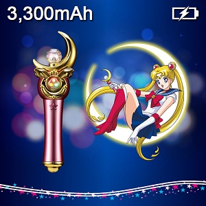 Sailor Moon Stick Portable Power Bank