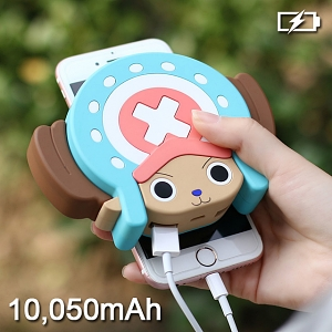 One Piece - Tony Tony Chopper Power Bank - 10050mAh