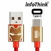 infoThink Iron Man Type-C USB Sync Charging Cable