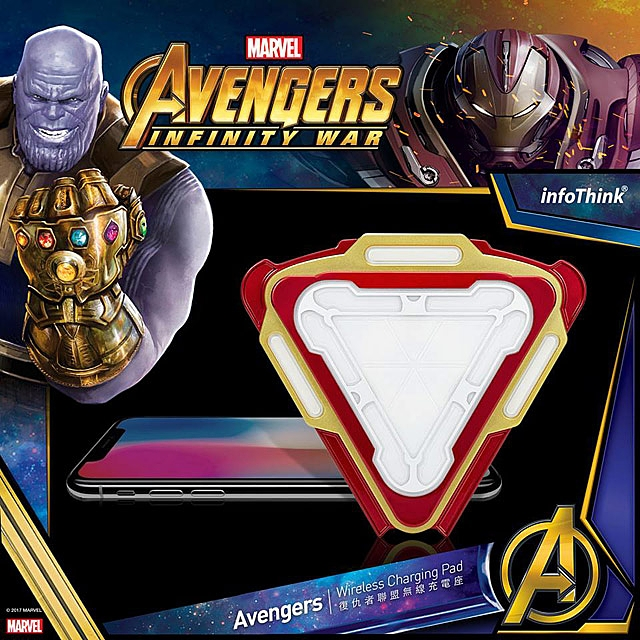infoThink Avengers Wireless Charging Pad