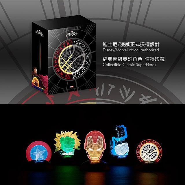 Amazing InfoThink Dr Strange 3D Line Lamp