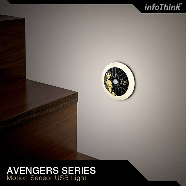 infoThink Marvel Series Motion Sensor USB Light