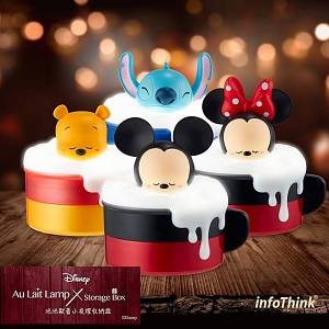infoThink Disney Au Lait Lamp with Storage Box