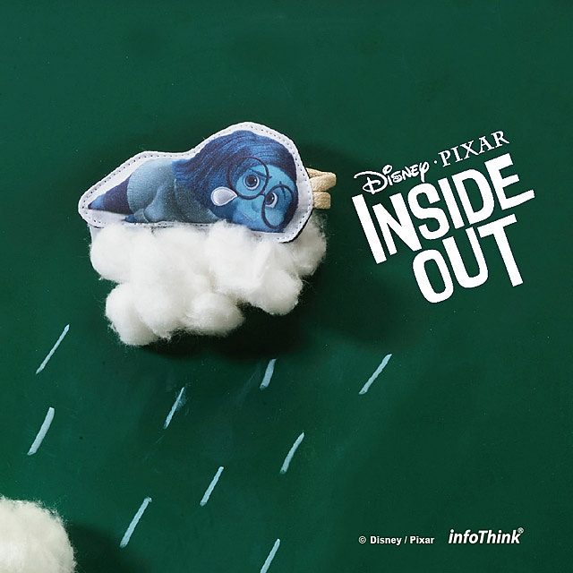 infoThink Inside Out - USB Flash Drive